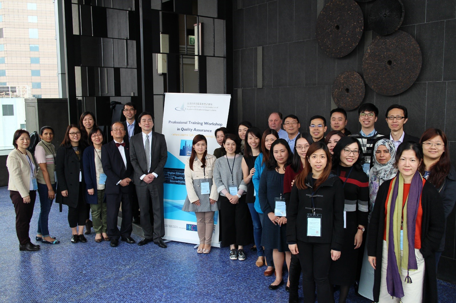 "HKCAAVQ ""Professional Training Workshop in Quality Assurance 2018"""