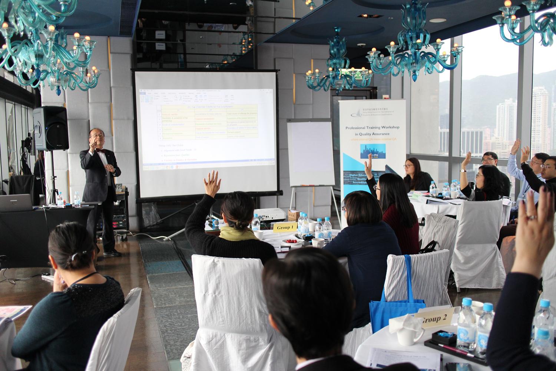 "HKCAAVQ ""Professional Training Workshop in Quality Assurance 2018"""